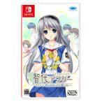 智代アフター〜It´s a Wonderful Life〜CS Edition Nintendo Switch HAC-P-AX2RA