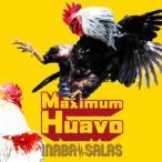 【CD】INABA/SALAS / Maximum Huavo(通常盤)