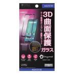 SoftBank SELECTION SB-EF76-GASH/3D 3D保護ガラス for AQUOS R3