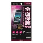 SoftBank SELECTION SB-EF80-GALG/BK フレームカバー保護ガラス for LG K50