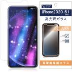 YAMADA SELECT Y12GK61H1 YAMADA iPhone12/12Pro(6.1インチ) 光沢ガラス 1枚