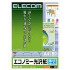 エレコム EJK-GUA450 インクジェット対応 エコノミー光沢紙 薄手タイプ(A4・50枚)