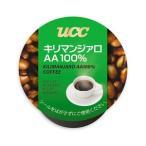 Kカップ UCC キリマンジァロAA100% 12個入 96g