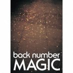 буCDбф back number / MAGIC(╜щ▓є╕┬─ъ╚╫A)(DVD╔╒)