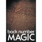��CD�� back number / MAGIC(��������A)(Blu-ray Disc��)