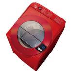 【無料長期保証】AQUA AQW-LV800F(R) 全自動洗濯機(洗濯・脱水容量8.0kg/乾燥容量3.0kg) シャイニーレッド