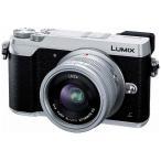 パナソニック DMC-GX7MK2L-S LUMIX(ルミックス) デジタル一眼カメラ「GX7 MarkII」単焦点ライカDGレンズキット