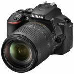 Nikon デジタル一眼レフカメラ ニコン D5600 18-140 VR レンズキット