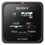 Sony ICレコーダー 16GB  : 小型サイズ リニアPCM/遠隔録音対応 リモコン付属 2017年モデル ICD-TX800 B ボイスレコーダー