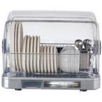 パナソニック 食器乾燥器 FD-S35T3-X 1台