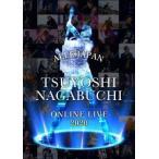 【発売日翌日以降お届け】【BLU-R】長渕剛 / TSUYOSHI NAGABUCHI ONLINE LIVE 2020 ALLE JAPAN