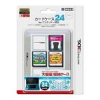 HORI 3DS-022 カードケース24 for ニンテンドー3DS ホワイト