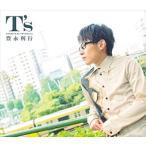 <CD> 豊永利行 / T's