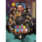 <DVD> 人志松本のすべらない話 ザ・ゴールデン4  / 松本人志/他