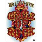 <DVD> B'z / B'z LIVE-GYM 2005 -CIRCLE OF ROCK-