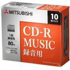 三菱ケミカルメディア MUR80FP10D5 ヤマダ電機オリジナルモデル 音楽用CD-R MUR80FP10D5