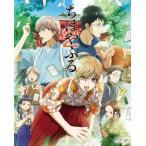 <BLU-R> TVアニメ『ちはやふる2』 Blu-ray BOX(期間限定版)