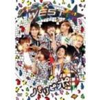 <DVD> ジャニーズWEST / ジャニーズWEST 1st Tour パリピポ(通常盤)