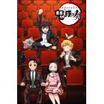 【CD】TVアニメ「鬼滅の刃」オーケストラコンサート〜鬼滅の奏〜(初回生産限定盤)(Blu-ray Disc付)