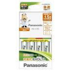 Panasonic 充電式エボルタ K-KJ85MLE04