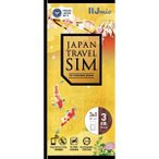 IIJ Japan Travel SIM 3GB Type I マルチSIM IM-B257
