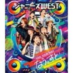 <BLU-R> ジャニーズWEST / ジャニーズWEST LIVE TOUR 2017 なうぇすと(通常盤)