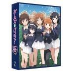 <BLU-R> ガールズ&パンツァー TV&OVA 5.1ch Blu-ray Disc BOX(特装限定版)