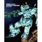 <BLU-R> 機動戦士ガンダムUC Blu-ray BOX