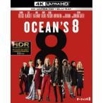 <4K ULTRA HD> オーシャンズ8(4K ULTRA HD+ブルーレイ)