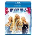 マンマ・ミーア! ヒア・ウィー・ゴー ブルーレイ+DVDセット