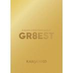 <DVD> 関ジャニ∞ / 関ジャニ'sエイターテインメント GR8EST(通常盤)