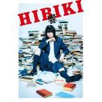 響 -HIBIKI- Blu-ray 豪華版 〔BLU-RAY DISC〕 SBR29059D