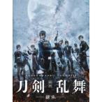 映画刀剣乱舞-継承- 豪華版  Blu-ray