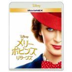 メリー ポピンズ リターンズ MovieNEX Blu-ray Disc VWAS-6827