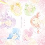 <CD> 讃州中学勇者部 / TVアニメ「結城友奈は勇者である -勇者の章-」OPテーマ「ハナコトバ」/EDテーマ「勇者たちのララバイ」