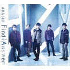 <CD> 嵐 / Find The Answer(初回限定盤)(CD+DVD)