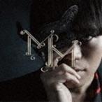 <CD> 古川慎 / miserable masquerade(通常盤)