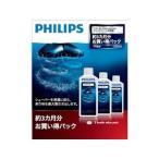 フィリップス ジェットクリーン専用クリーニング液 HQ203/61 メンズシェーバー