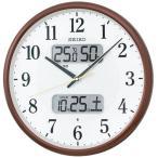 セイコークロック KX383B 電波掛時計 温度・湿度表示付 ステップセコンド