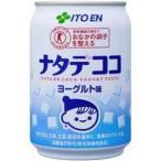 伊藤園 ナタデココ ヨーグルト味 280g