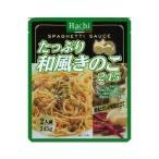ハチ食品 たっぷり和風きのこ(260g)