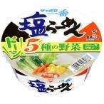サンヨー食品 サッポロ一番 塩らーめん どんぷり 76g 麺60g