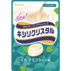 春日井製菓 キシリクリスタル ミルクミントのど飴 71g