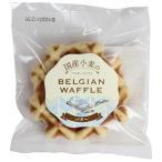 クロスロード 国産小麦のベルギーワッフル・バター1個 半生菓子