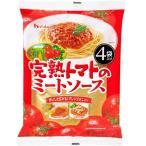 ハウス食品 完熟トマトのミートソース 130×4袋