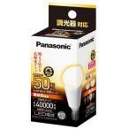 パナソニック LDA6LGE17K50DSW LED電球( 50W形・電球色・口金E17・600lm )