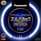 Panasonic FHC34ECW 2