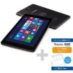DELL ヤマダ電機オリジナル Windows 8.1対応タブレットPC Every Pad Pro ヤマダSIM データマイクロSIMカード付き