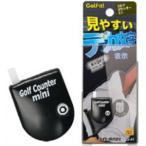 ライト ゴルフカウンターミニ(ブラック) Golf it! G-41 BK