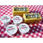 山田さんちのバター&ヨーグルトセット